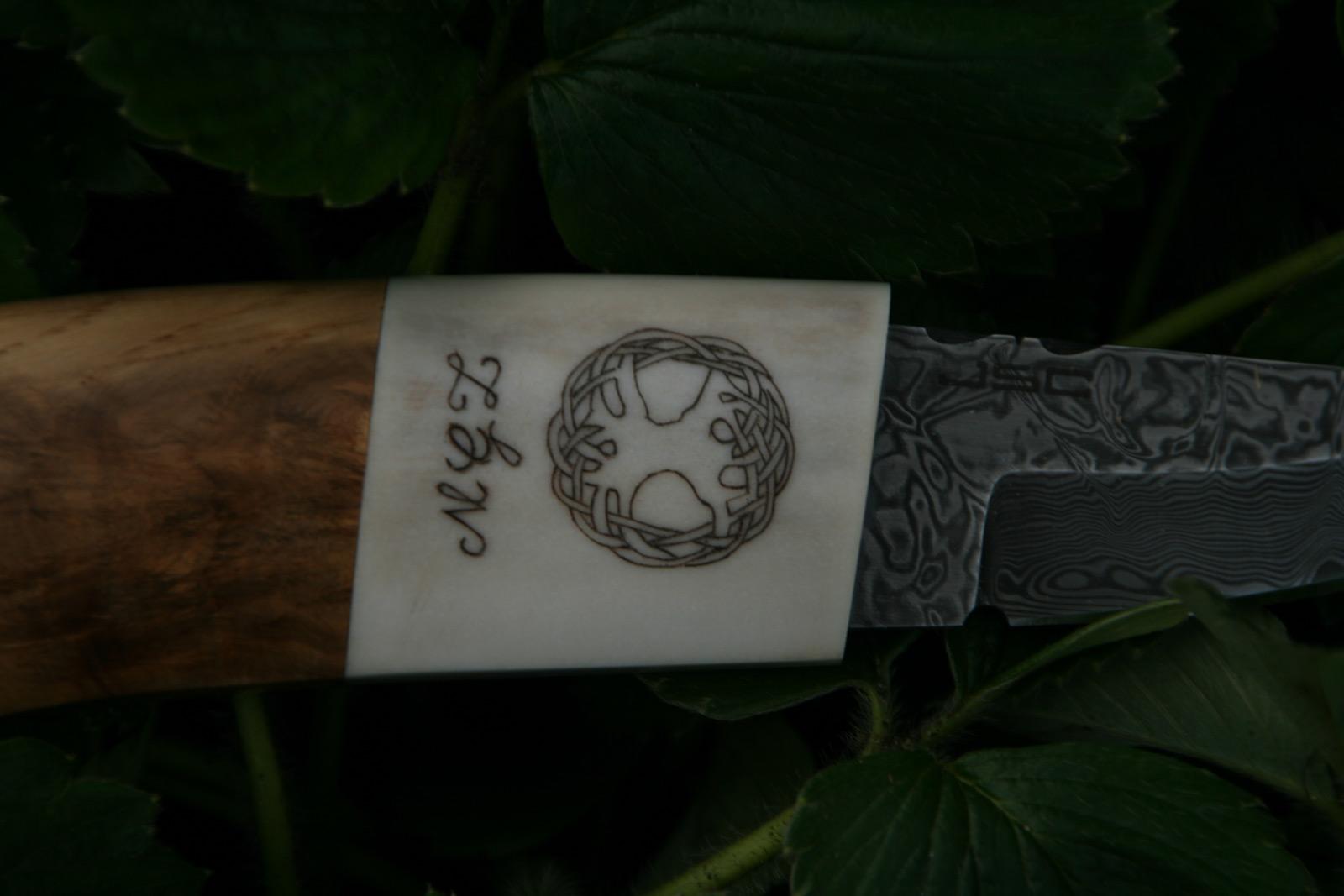 JSC Knife #279(c)